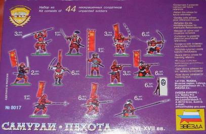 Самураи пехота xvi xvii вв фото из инета